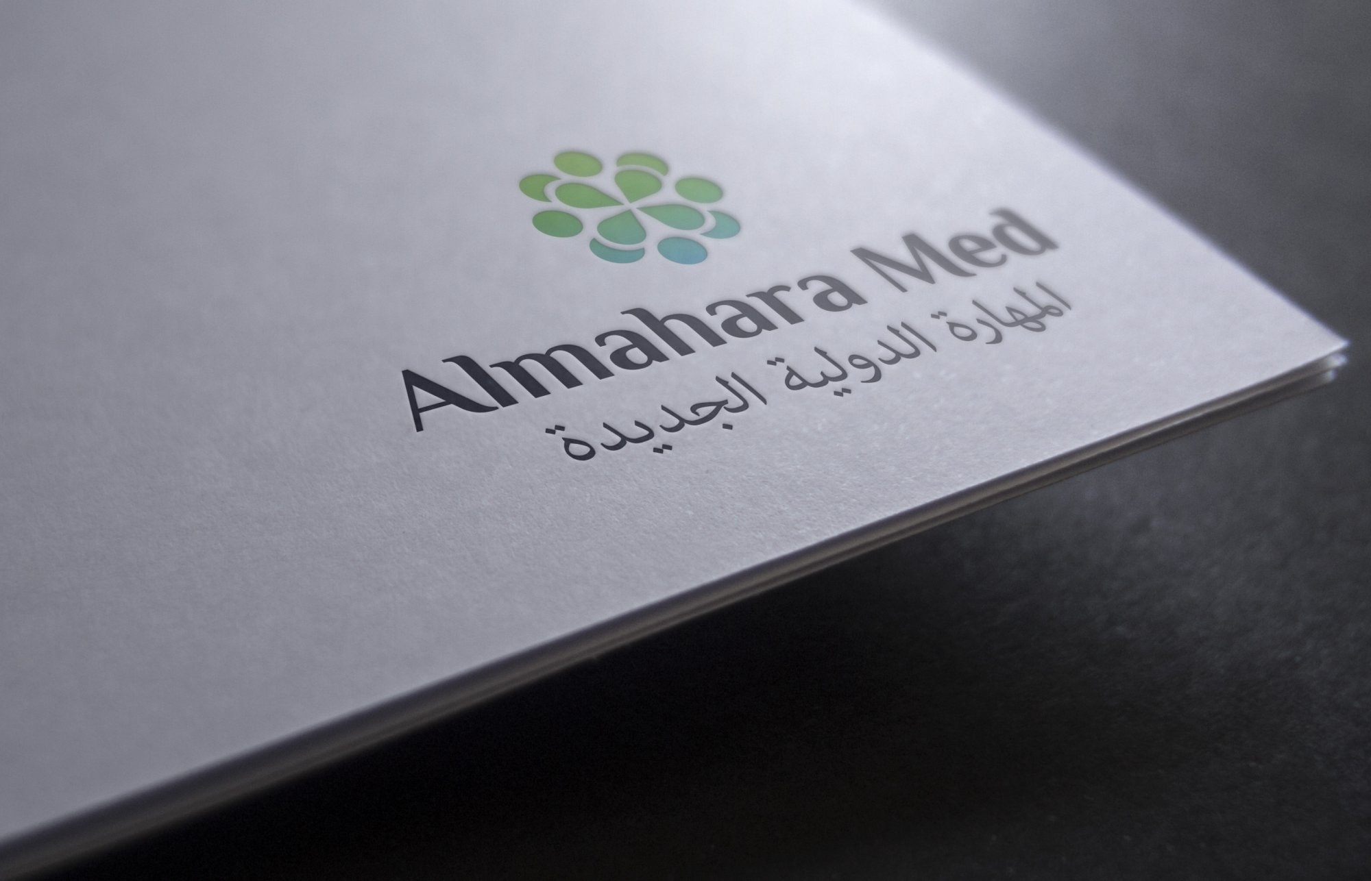Almaharamed - White Paper Design