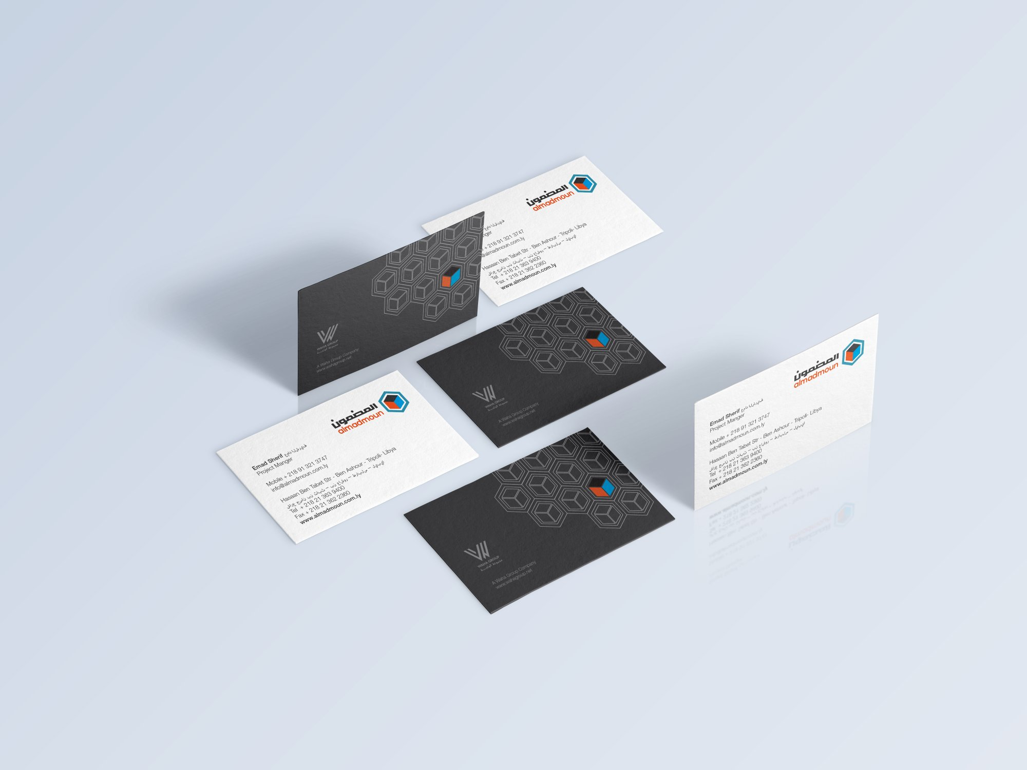 Business Card Mockup Vol 2