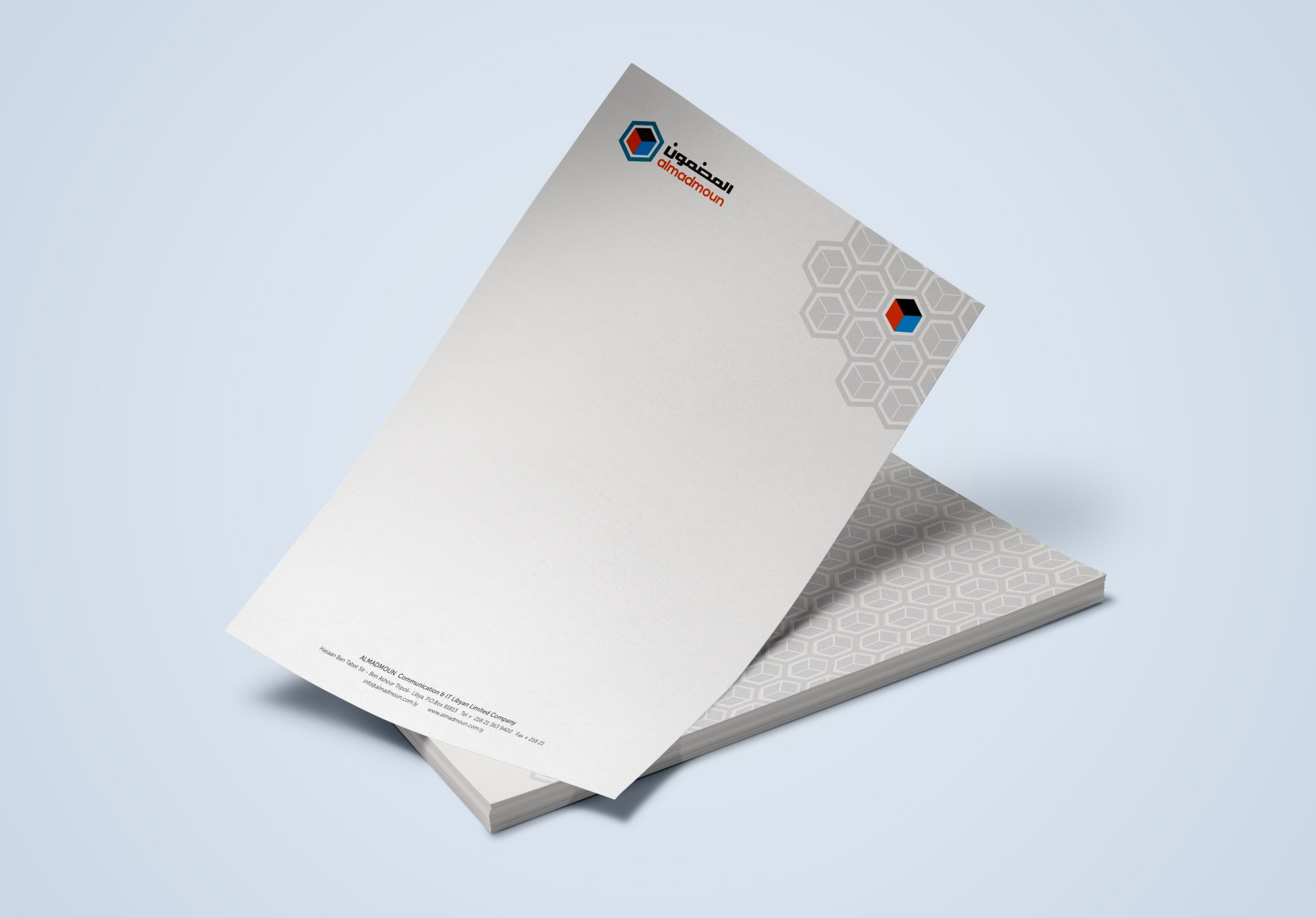 Paper Brand Mockup